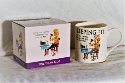 Fine China Keeping Fit Mug Gift Boxed